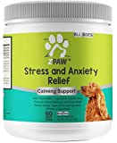 Stress and Anxiety Relief Calming Support for Dogs by ZPAW Vet Line |
