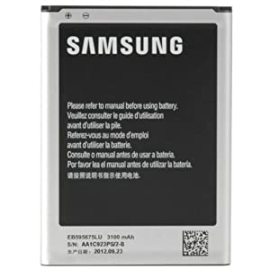samsung replacement battery for galaxy note 2 electronics. Black Bedroom Furniture Sets. Home Design Ideas