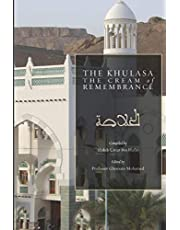 The Khulasa: The Cream of Remembrance