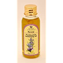 Hyssop Purification Anointing Oil 30 ml From Holyland Jerusalem