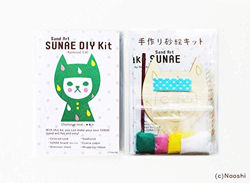 SUNAE(Sand Art) DIY Kit -Raincoat Cat- from Naoshi