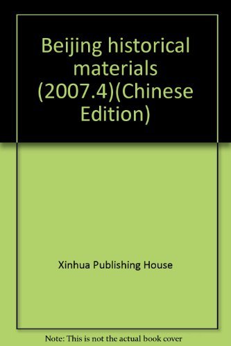 Beijing historical materials (2007.4)(Chinese Edition)