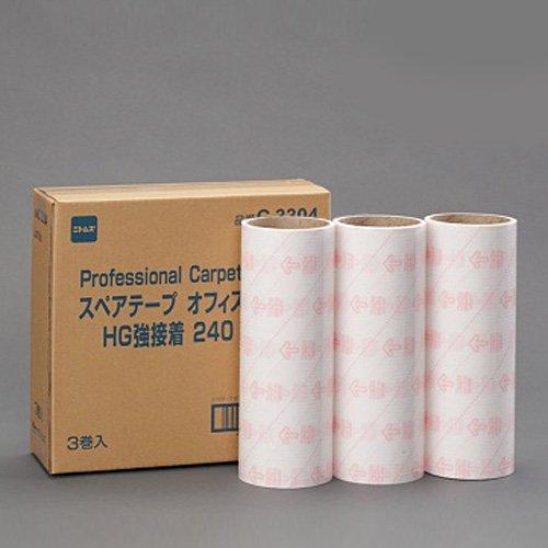 オフィスコロコロ カーペットクリーナー スペアテープハイグレード強接着240 30巻入 B01EFM523I