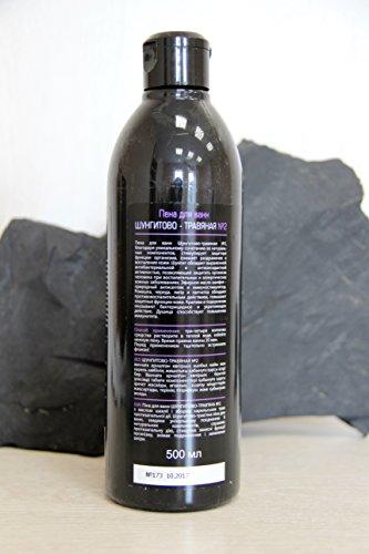 Shungite-anti-inflammatory-herbal-bath-foam-with-sage-oil-and-herbs-Karelian-shungite-stone-organic-cosmetics