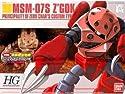 1/144 HGUC MSM-07S シャア専用ズゴック 「機動戦士ガンダム」の商品画像