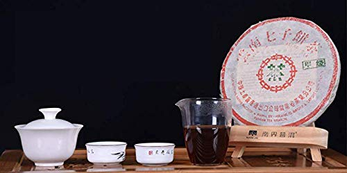 Pu'er tea, tea, old tea, Pu'er, cooked tea, tea, seven cakes, tea, 2003 [Chinese tea, custom grade A, green Yinpu, cooked tea] Yunnan dry warehouse, stored in the ground, aroma, mellow and mellow [Yun by NanJie (Image #2)
