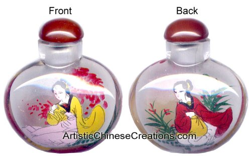 Chinese Collectibles / Chinese Inside Painted Snuff Bottle - Maiden