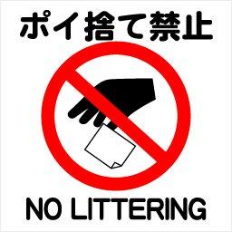 Mua Warning Stickers Tren Amazon Nhật Chinh Hang Fado