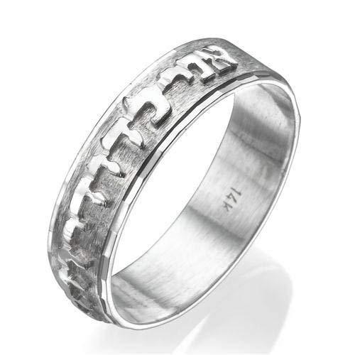 Baltinester Jewish Jewelry Solid 14k White Gold Ani Ledodi Hebrew Wedding Ring Brushed Gold Embossed Letters ()
