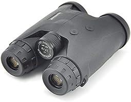Die Besten Ferngläser Mit Entfernungsmesser : Visionking fernglas für 8x42 laser entfernungsmesser binokular 1200
