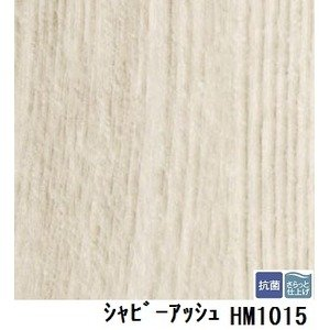 サンゲツ 住宅用クッションフロア シャビーアッシュ 板巾 約13cm 品番HM-1015 サイズ 182cm巾×5m B07PDBD3P7