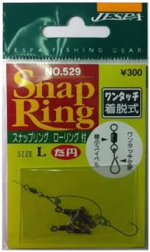 YARIE(ヤリエ) 529 スナップリング ローリング付 L ダ円