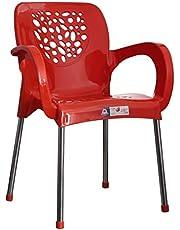 كرسي بلاستيك بأرجل معدن من الاندلس - احمر