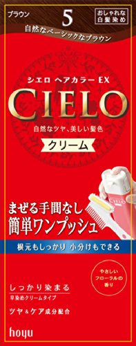 cielo-hair-color-ex-cream-for-gray-hair-5-brown-japanese-import