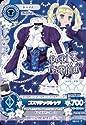 03-11 [プレミアムレア] : ゴスマジックシャツ/藤堂ユリカ