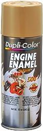 Dupli-Color EDE163807 Ceramic Cummins Beige Engine Paint - 12 oz.