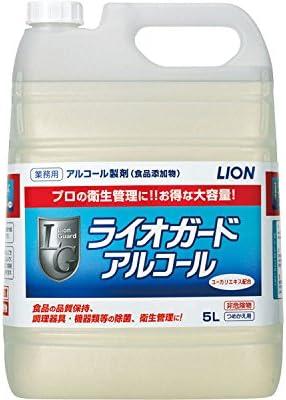 ライオガードアルコール 5L (ライオンハイジーン) (除菌液)