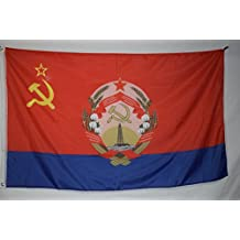 The Azerbaijan Soviet Socialist Republic with Coat of Arms Flag Banner 3x5