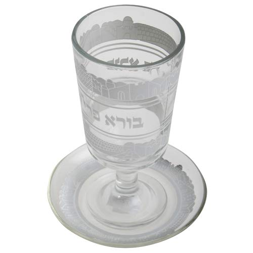 Glass Stemmed Kiddush Cup and Plate with Blessing, Jerusalem
