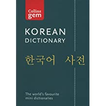 Collins Gem Korean Dictionary (Collins Gem)