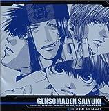 GENSO MADEN SAIYUKI VOL.3-VOCAL ALBUM