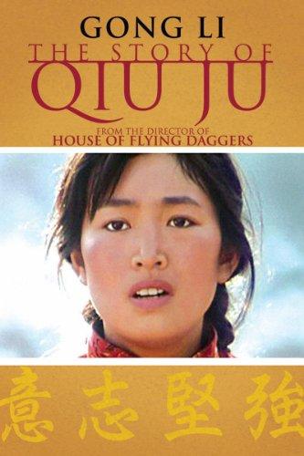 the-story-of-qiu-ju