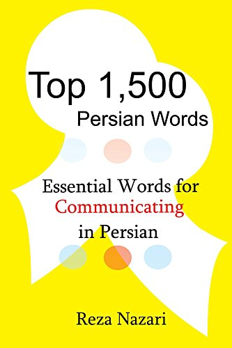 Amazon Com Top 1 500 Persian Words Essential Words For