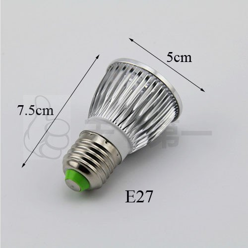 Led Light Fixture Too Bright: LED Plant Grow Light Bulb 5W High Efficient Hydroponic