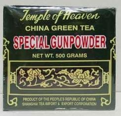 China Green Tea Special Gunpowder (Temple of Heaven G601) 125g(4.41oz.) by yemple of heaven