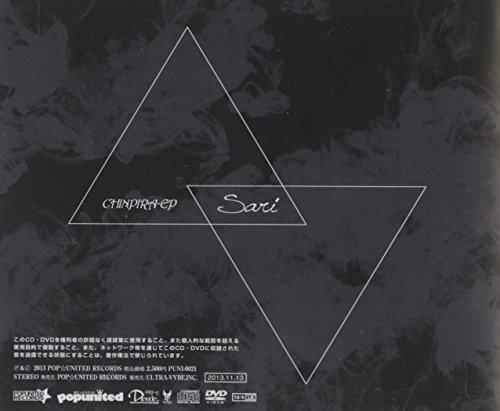 Sari - Chinpira EP (CD+DVD) [Japan CD] PUNI-21