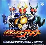 MASKED RIDER AGITO(ORIGINAL SOUND TRACK)