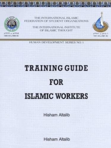 Training Guide for Islamic Workers (Human Development, 1) (English and Arabic Edition)