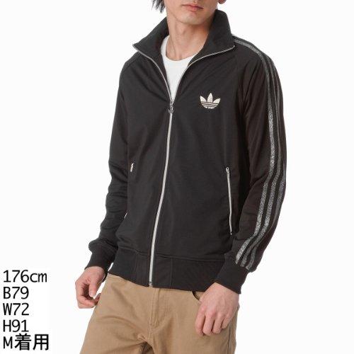 アディダス オリジナルス(adidas originals) トラックジャケット【308シルバー/M】