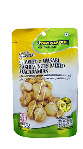 Foaming Detangler (3 Packs of Oven Roasted Seaweed & Wasabi Cashew Nuts Mixed Macadamias by Tong Garden. good source of protein. (75 g/ pack).)