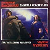 Vladimir Vysotsky Sons Are Leaving for Battle