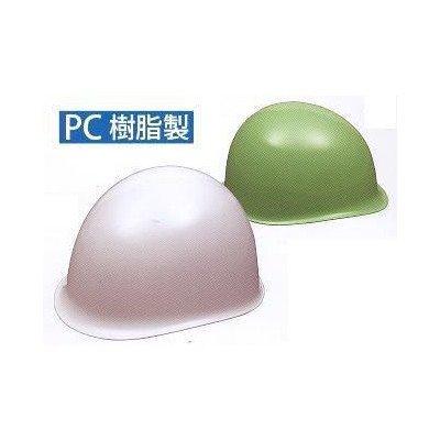 安全サイン8 ヘルメット 耐電気耐熱対策を強化 墜落時保護(スチロール入り) 工事防災用 5個セット PN-1L5 カラー:イエロー B075SQM6PH