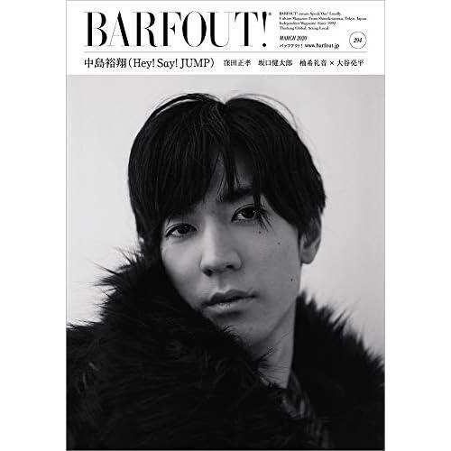 BARFOUT!2020年3月号 表紙画像