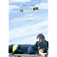 making of アシンメトリー [DVD]