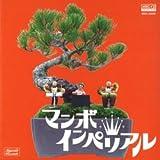 マンボインペリアル (MEG-CD)
