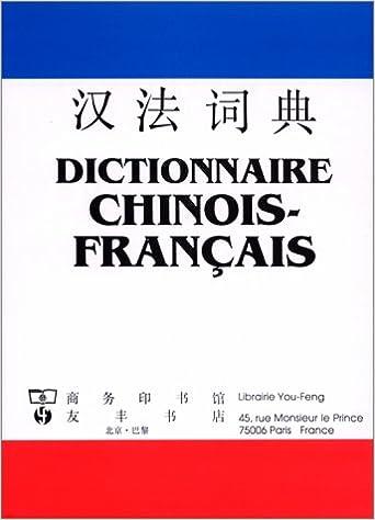 Lire un Dictionnaire chinois-français pdf