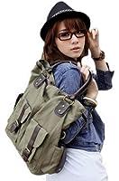 Cool Girl's Canvas Tote/ Shoulder/ Bag (Model: B010026) (Green)