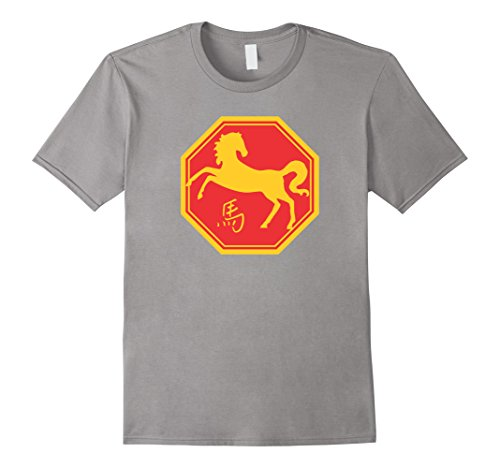 Men's Year of the Horse Chinese Zodia - Lunar New Year Sh...