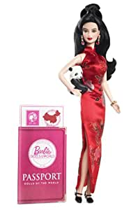 Barbie - Muñecas del mundo: China (Mattel W3323)