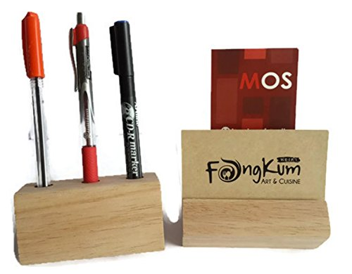 Set of Premium Wood Card Holder and Wood Pen holder (2 pcs) - 9 x 4.5 x 4.5 cm each