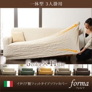 イタリア製フィットタイプソファカバー【forma】フォルマ 一体型 3人掛用 soz1-040709024-16010-ah カラーはグリーン / サイズは一体型3人掛用   B0723HPW3K