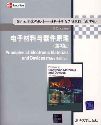 Principles of Electronic Materials and Devices ePub fb2 book