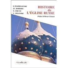 Histoire de l'Eglise russe