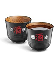 Final Touch Handcrafted Wood Sake Cups, Set of 2 (Black) (SK1101-7)