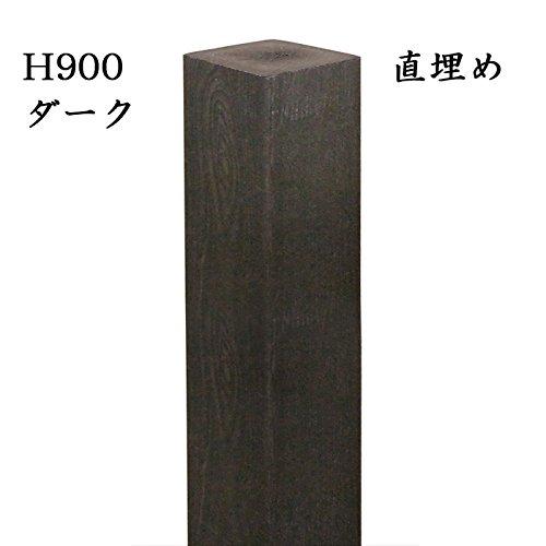 玄関門柱 柱 凹凸木目模様 人工木材 デザインポール ダーク 直埋め300mm H1200 90角柱 フェンス デザイン柱 B0793R1Y55