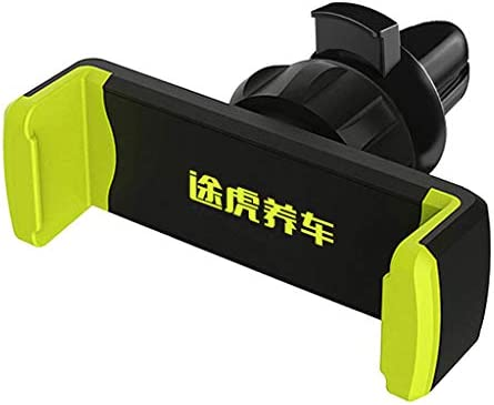 車の電話ホルダーエアーアウトレット携帯電話のブラケットバックルタイプ車のブラケット (色 : Green)